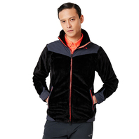 OAKLEY SKULL MOTTLED FLEECE JACKET
