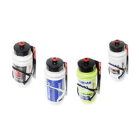 ELITE SIOR BOTTLE CAGE WITH 550ml TEAM WATER BOTTLE II 單車喜客網路獨賣款