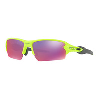 OAKLEY FLAK® 2.0 PRIZM™ ROAD RETINA BURN COLLECTION (ASIA FIT) 亞洲版 路面專用鏡片
