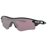 OAKLEY RADARLOCK® PATH® (ASIA FIT) 路面專用鏡片