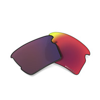 OAKLEY FLAK 2.0 XL PRIZM™ REPLACEMENT LENSES 路面專用
